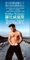 Better Man (Promo - Taïwan)