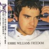 Freedom (CD Maxi-Single - 8831892 - TW)